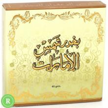 Бахур Ard al Zaafaran Shams Al Emarat / Ард аль Заафаран Шамс аль Эмарат 40 грамм