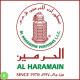 Al Haramain Аль Харамейн