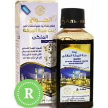 Масло черного тмина Королевское El Hawag / Аль Хавадж 125 мл