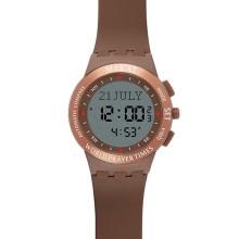 Спортивные мусульманские часы Mikat / Микат MS20 brown